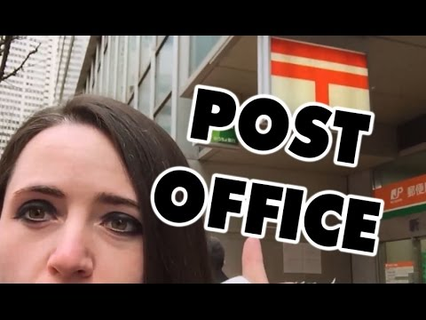 Shiverz In Japan: Post Office - 郵便局