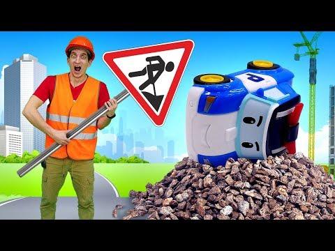 Видео про машинки из мультфильмов Робокар Поли. Время быть героем. Ремонт дороги! Игрушки для детей