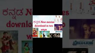 How to download Kannada latest movies 2018