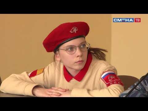 Встреча с первым парадайвером России Никитой Ванковым на проекте «Я – гражданин» в ВДЦ «Смена»