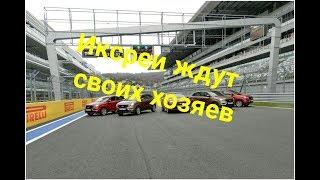 видео Lada XRAY (Лада Иксрей) в Волгограде