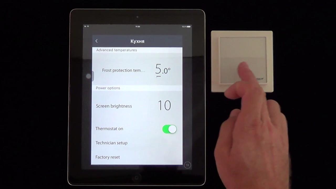 Терморегулятор DEVIreg Smart. Терморегулятор WiFi