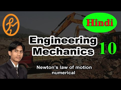 Newton's law of motion numerical | Basics of Engineering Mechanics in Hindi part 10