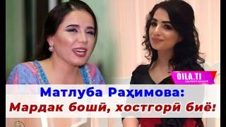Оила дар меҳмонии Матлуба Раҳимова