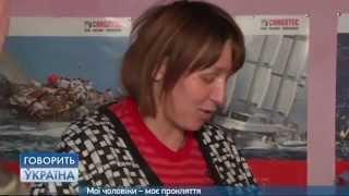 Мои мужья - мое проклятие (полный выпуск) | Говорить Україна