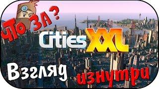 видео 5,6-миллионный промышленный мегаполис в Cities XL 2012