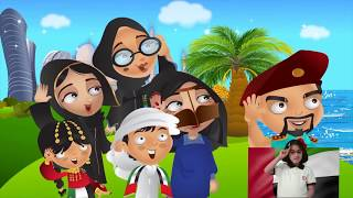 "UAE ANTHEM ANIMATION OFFICIAL MUSIC"" النشيد الوطني الاماراتي"