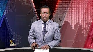 ESAT DC Daily News Wed 27 Jun 2018