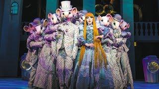 Мюзикл «Всё о Золушке» в Театре мюзикла