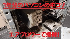 ヒマラジオン ラジオ