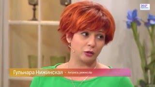 "Канал 360 ""Вкусно "" Гульнара Нижинская"