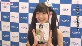 DVD『花梨 miu』発売記念イベント (アイドルCheck!トップはこちら) ht...