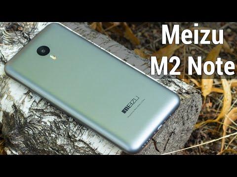 Защитное стекло Meizu MX3 Cojess Glass PRO+ 0.33mm