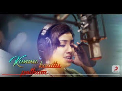 Kanna Kaatu Podhum Karaoke by Patricia...