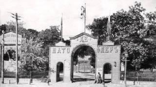 Киев (конец 19 - начало 20 века)