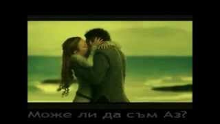Martin Kesici - Could Have Been Me - превод/translation