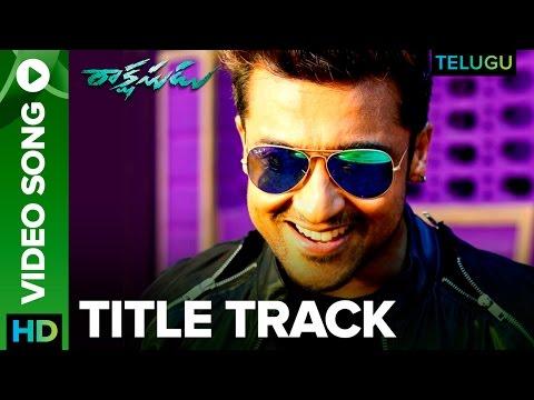 Masss Title Song (Full Video) | Rakshasudu Telugu Movie | Suriya, Nayanthara | Yuvan Shankar Raja