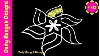 Video varalakshmi vratham color kolam designs - sravana sukravaram muggulu – 5 dots lotus rangoli art #432 download MP3, 3GP, MP4, WEBM, AVI, FLV September 2018