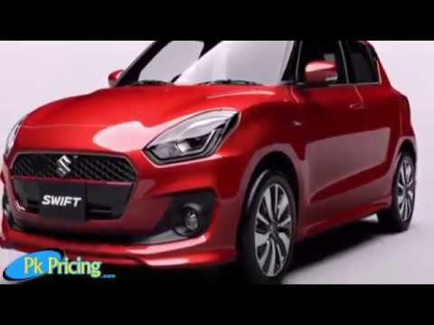 Suzuki Swift 2017 Price In Pakistan Specs Reviews Youtube