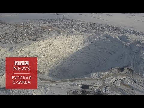 Океан смога в Сибае. Как живет город на грани экологической катастрофы