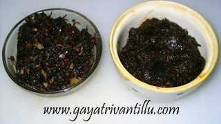 Gongura Pachhadi - Dekenee Hemp Chutney - Andhra Recipe