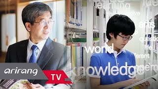 [Heart to Heart 2018] Ep.7 - President Moon Seung-hyeon of GIST, the Talent Incubator