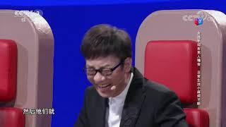 [越战越勇]女选手却有男人嗓音 舞台上吐槽嗓音引来的各种小麻烦| CCTV综艺