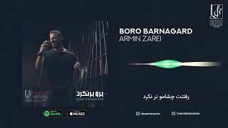 Armin - Boro Barnagard | آرمین - برو برنگرد