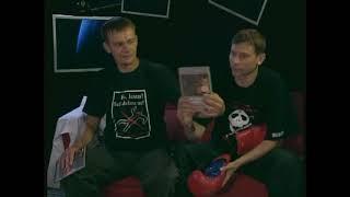 Макс Степанов о самообороне 100 %. 9 серия - Интервью 2006 года