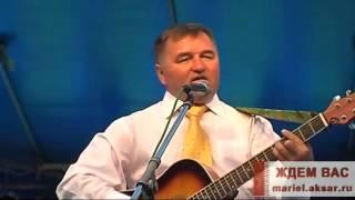 Марийская песня : Сылне пагыт эртыш