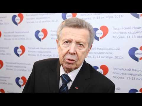 Академик РАН и РАМН Чазов Е.И. о проблеме ССЗ в России