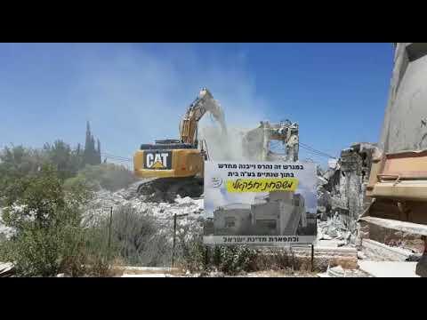 תיעוד: הרס הבתים האחרונים בשכונת נתיב האבות באלעזר