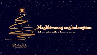 GMA Kapuso Christmas Station ID 2019 - Love Shines (Lyric Video)