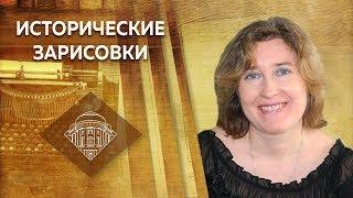 Борис Годунов   предшественник Петра I или несостоявшийся реформатор?  Доцент МПГУ Елена Филина