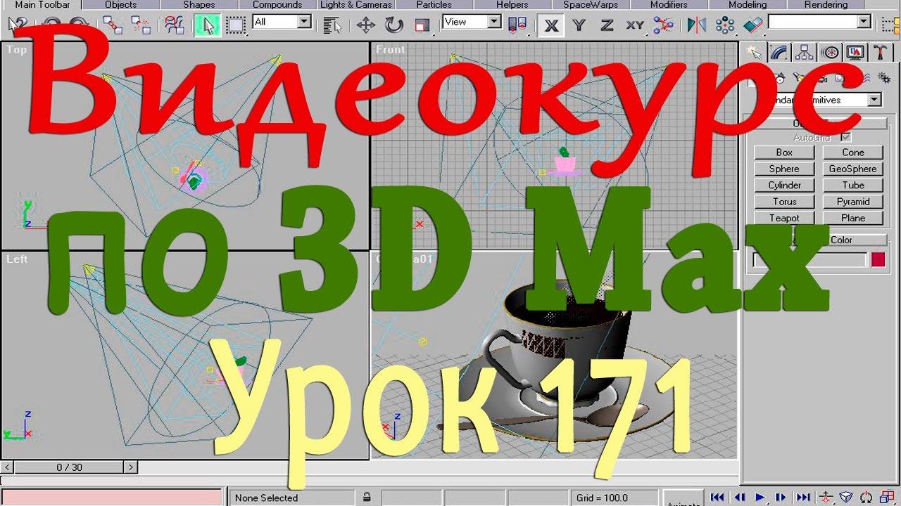 photoshop cs6 серийный номер