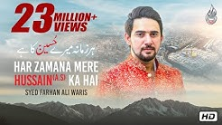 Farhan Ali Waris | Har Zamana Mere Hussain Ka Hai | Manqabat | 2019