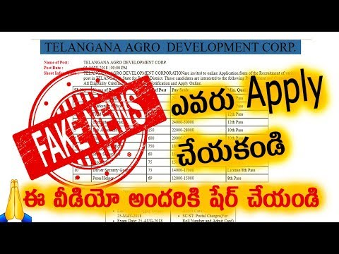 Telangana Agro Development Corp Recruitment 2018 , 4727 posts Fake or real