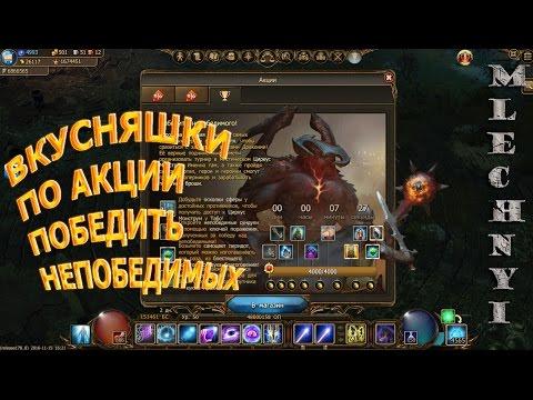 MMORPG игры - top-