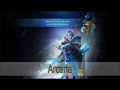видео: arcana для crystal maiden [frost avalanche]