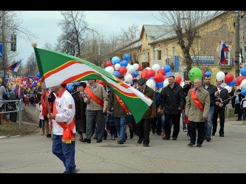 свинг знакомства Краснокамск
