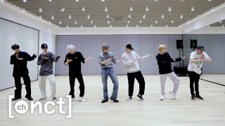 Download NCT U 엔시티 유 'Make A Wish (Birthday Song)' Dance Practice