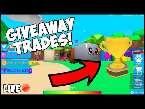 BUBBLE GUM SIMULATOR GIVEAWAYS AND TRADES! ROAD TO 600 SUBS!