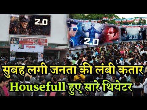 2.0 Movie Morning Show   Public Response   Akshay Kumar, Rajnikant, Amy Jackson