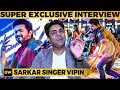 SARKAR LIVE: I'm a Huge Fan Of Thalapathy - Simtaangaran Singer Vipin | AR Rahman