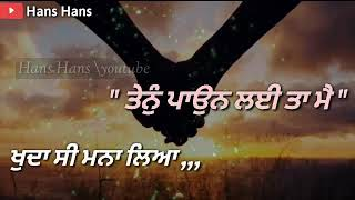 New Punjabi Sad Song Whatsapp Statsu Video 2019 | Khuda Ce Mana Laya  Sad Status 2019