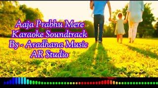 Aaja Prabhu mere _ Lyrics _ Hindi Christian Karaoke Soundtrack