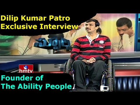 Dilip Kumar Patro Exclusive Interview | Founder of The Ability People | Spoorthi | HMTV