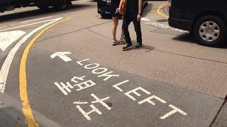 香港の繁体字漢字の道路標識まとめ!中国語と少し違う?