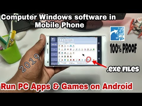 How To Run & Install PC Software/Games In Android Phone | Windows .exe File/Games In Android Phone