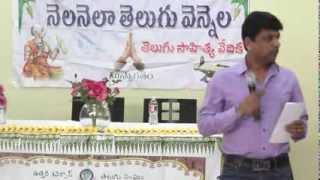 Chakrapani Sings E Divilo Virisina Parijaatamo at TANTEX NNTV 78th Sadassu
